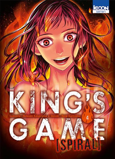KING'S GAME SPIRAL T04