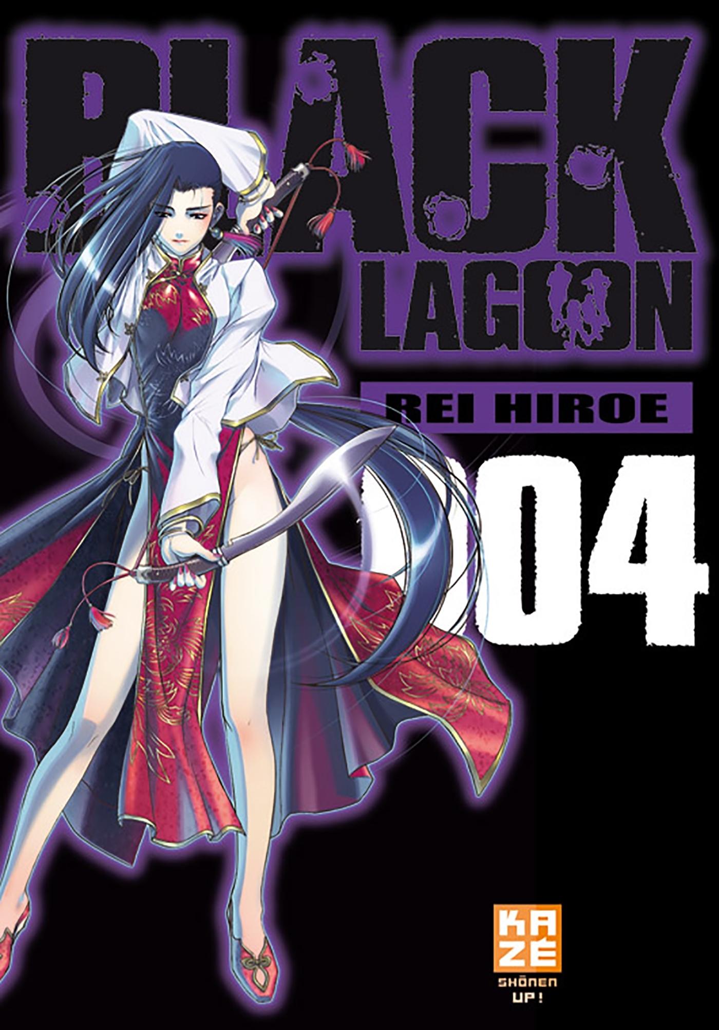 BLACK LAGOON T04