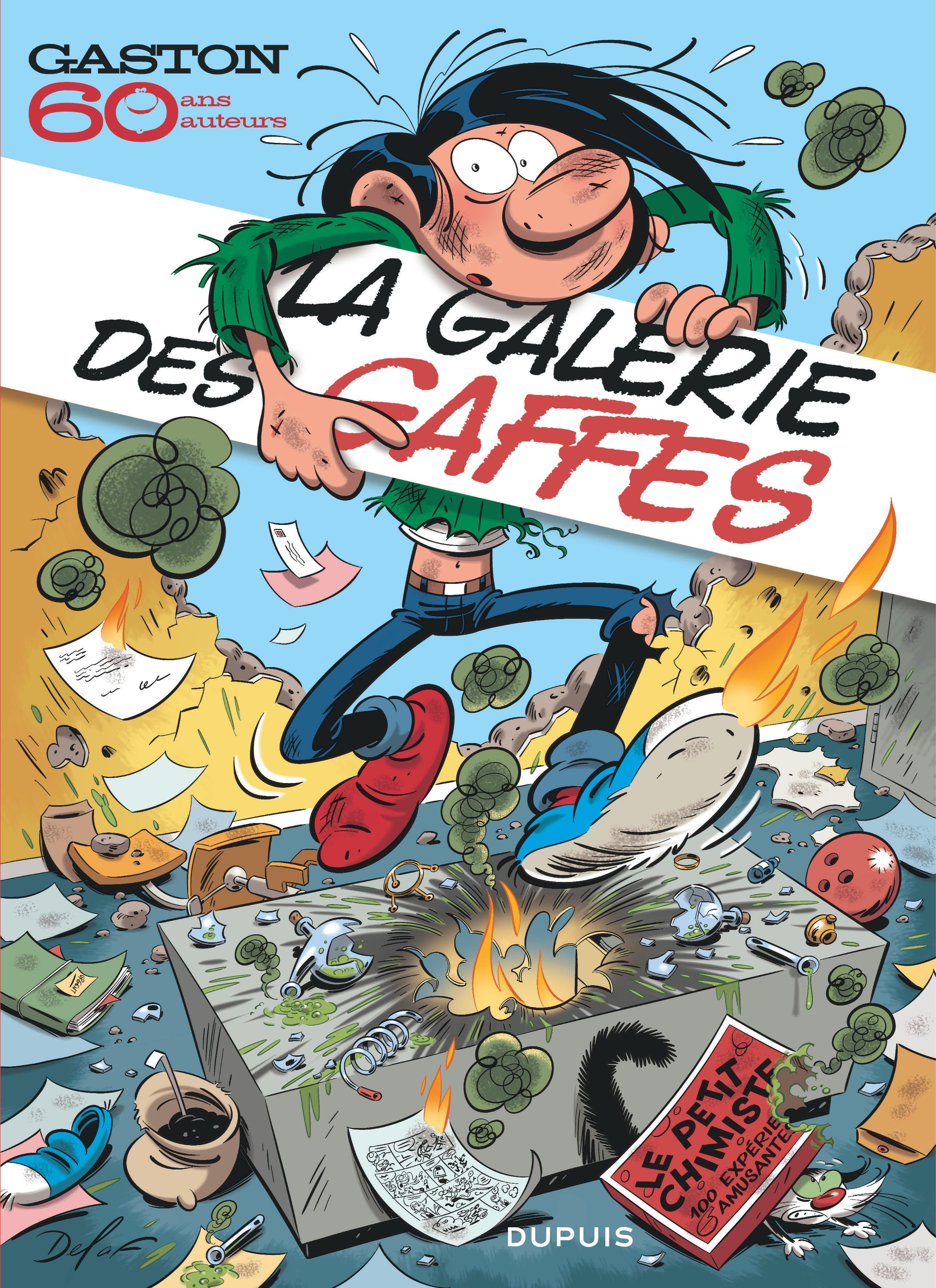 GASTON GALERIE DES GAFFES GASTON - LA GALERIE DES GAFFES - TOME 0 - GALERIE DES GAFFES