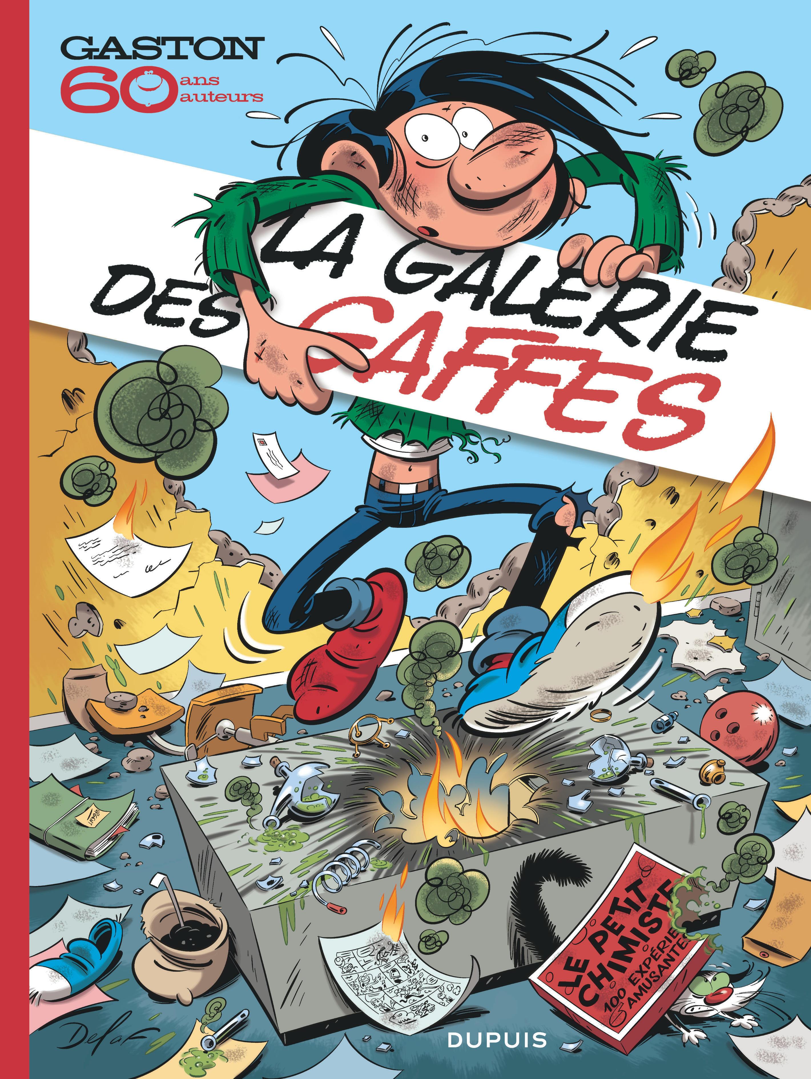 GASTON GALERIE DES GAFFES GASTON - LA GALERIE DES GAFFES - TOME 0 - GALERIE DES GAFFES (EDITION SPEC