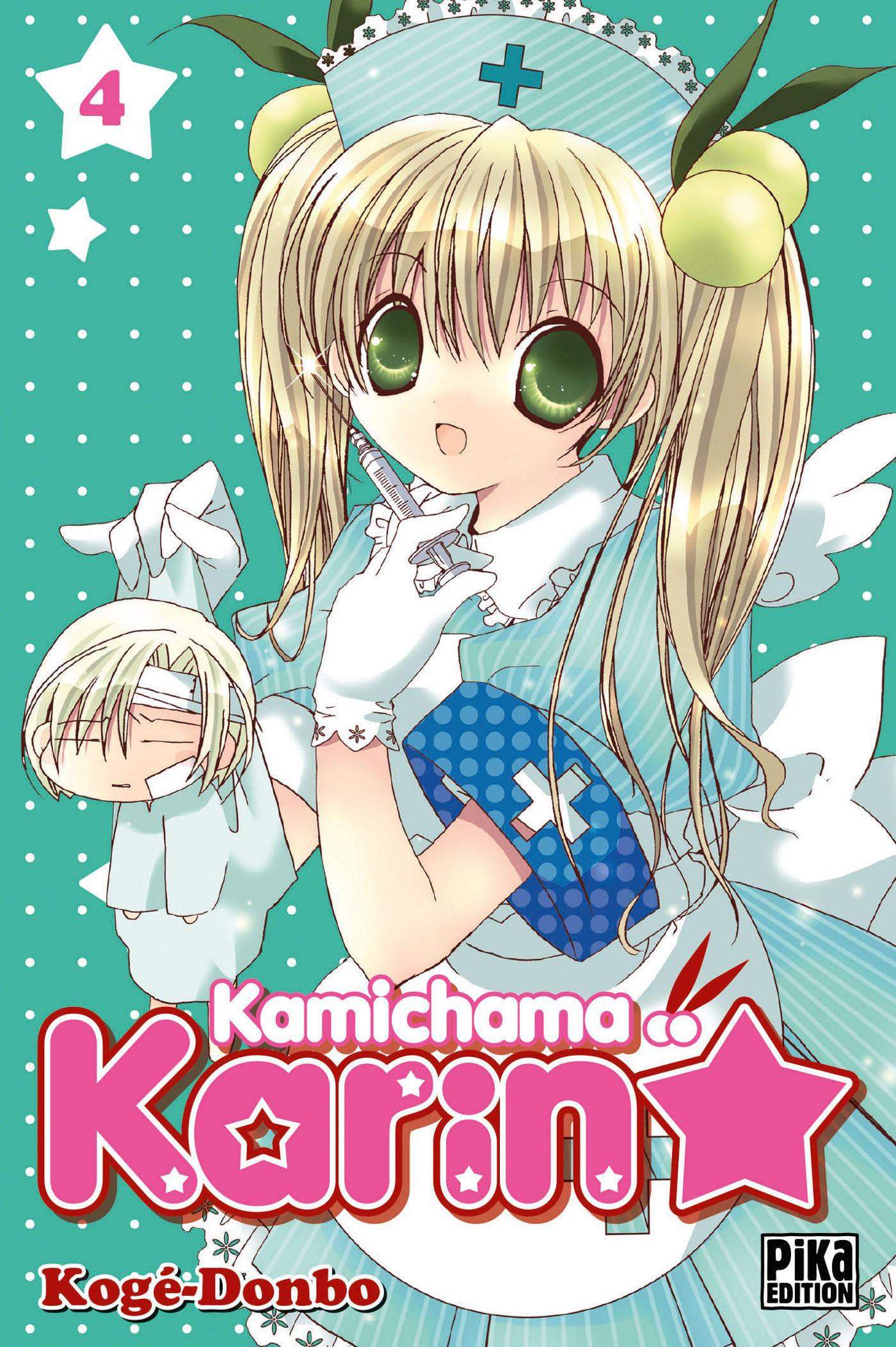 KAMICHAMA KARIN T04