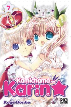 KAMICHAMA KARIN T07