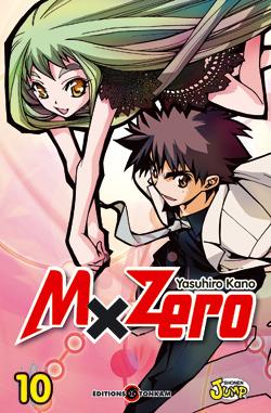 M ZERO -TOME 10-