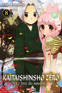 KAITAISHINSHO ZERO T08