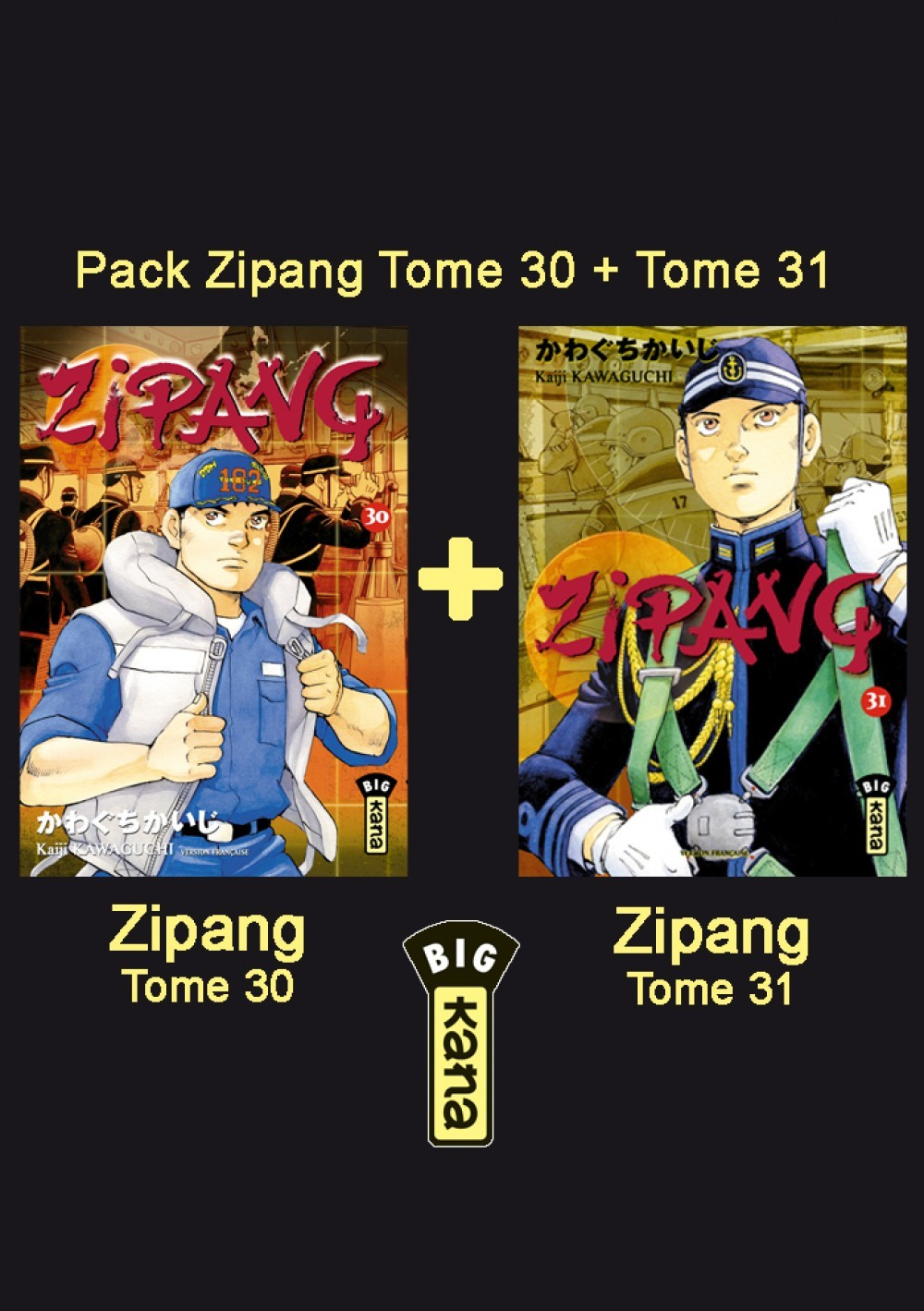 PACK FIDELITE ZIPANG T30+T31