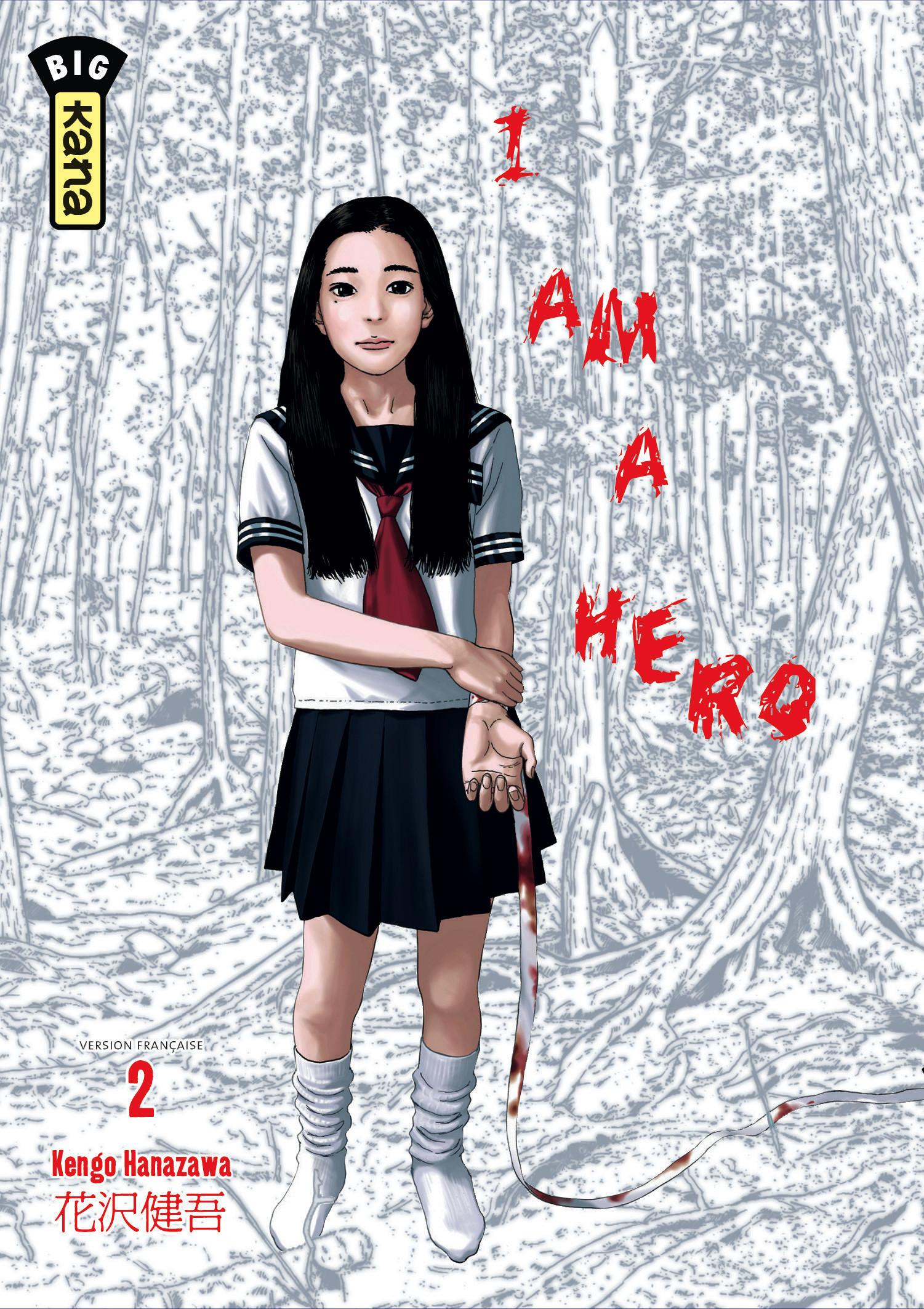 I AM A HERO T2