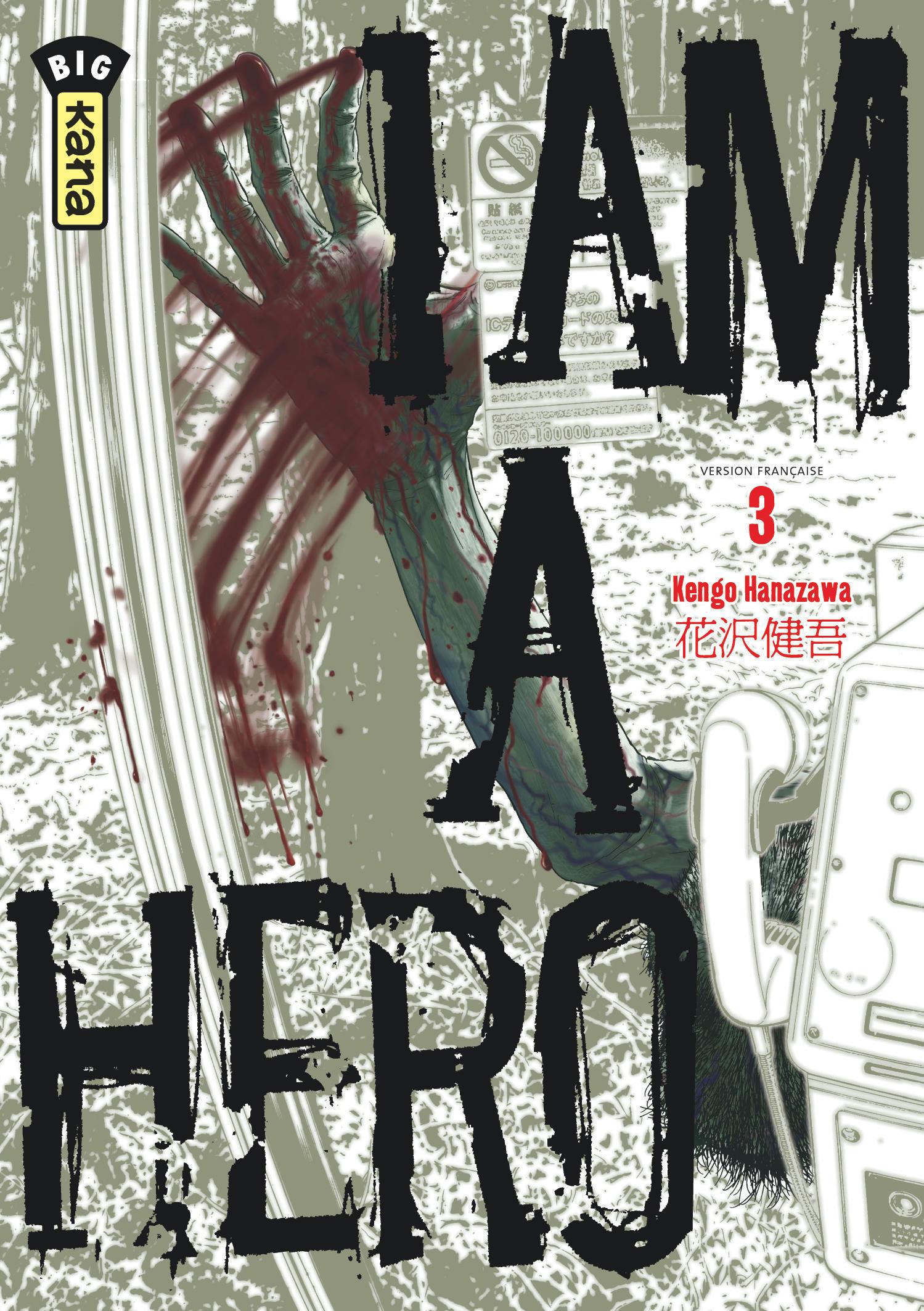 I AM A HERO T3