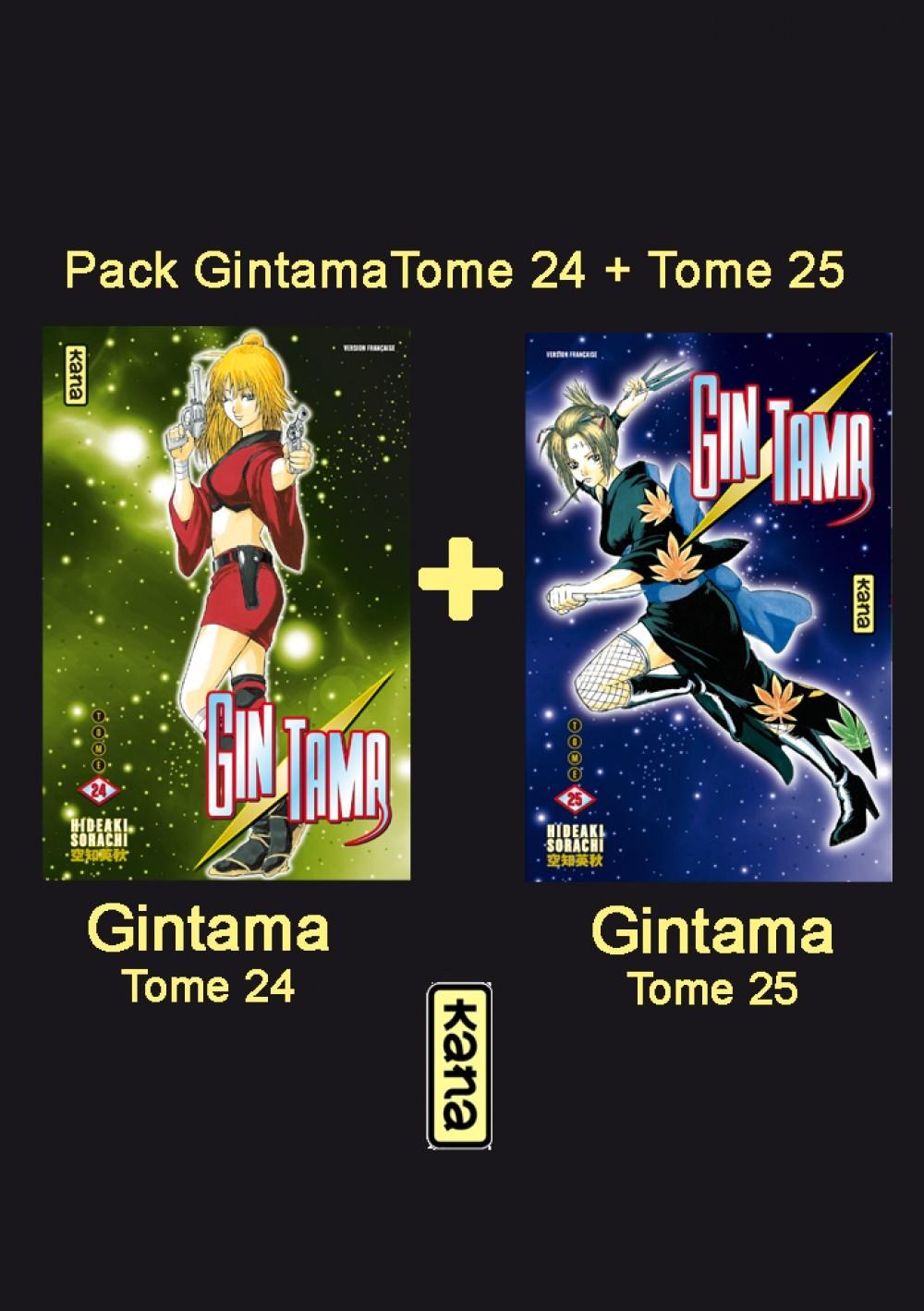 PACK FIDELITE GINTAMA T24+T25