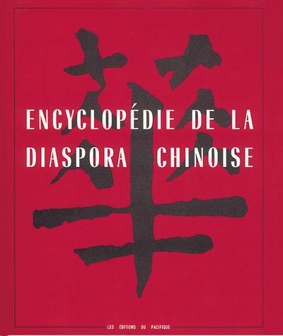 ENCYCLOPEDIE DE LA DIASPORA CHINOISE