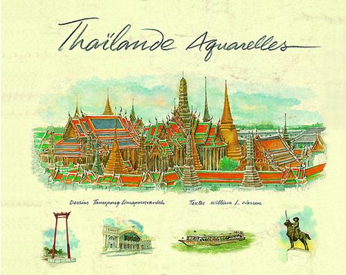 THAILANDE AQUARELLE