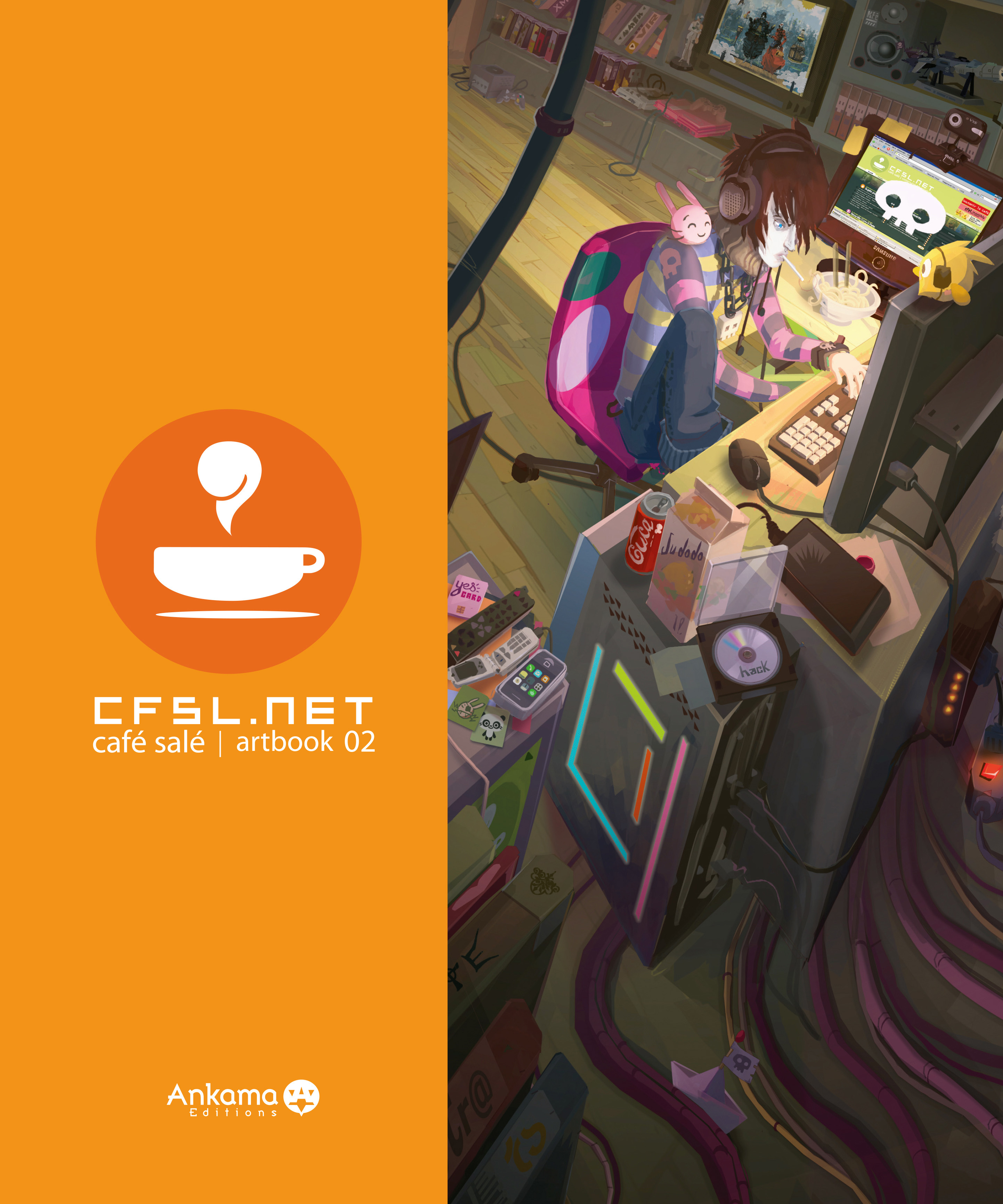 CFSL.NET CAFE SALE ARTBOOK T02