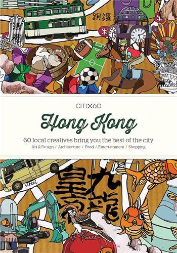 CITI X60 HONG KONG /ANGLAIS