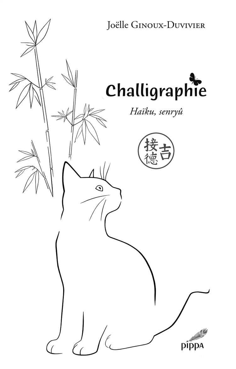 CHALLIGRAPHIE