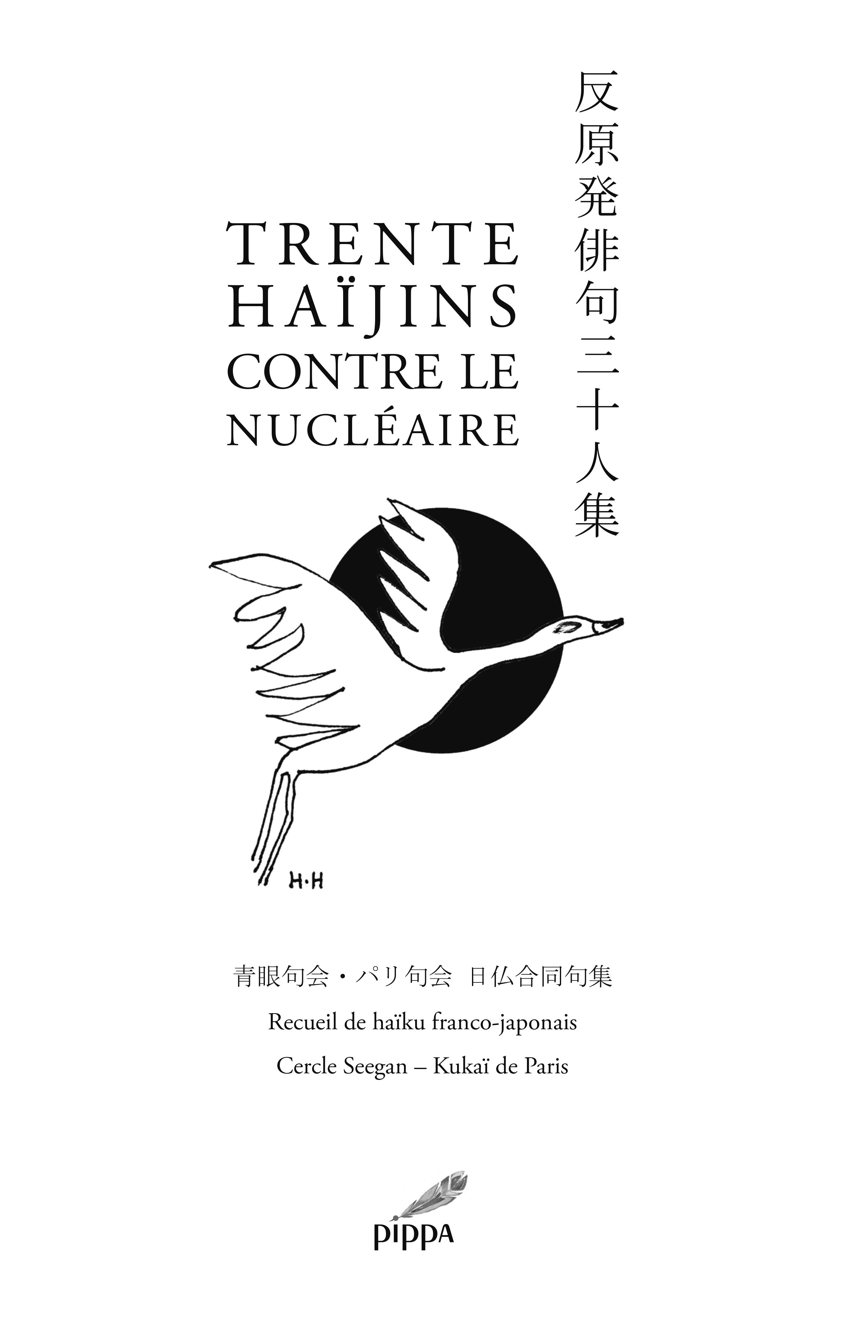 TRENTE HAIJINS CONTRE LE NUCLEAIRE