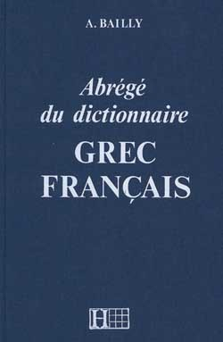 DICTIONNAIRE BAILLY ABREGE