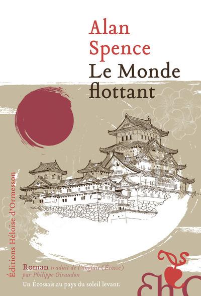 LE MONDE FLOTTANT