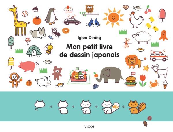 MON PETIT LIVRE DE DESSIN JAPONAIS