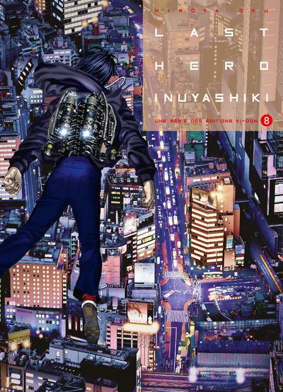 LAST HERO INUYASHIKI T08