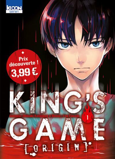 KING'S GAME ORIGIN T01 A PRIX DECOUVERTE
