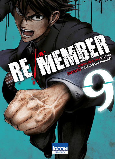 RE/MEMBER T09