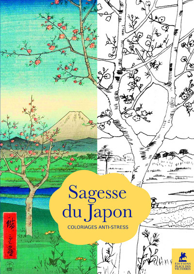 SAGESSE DU JAPON - COLORIAGES ANTI-STRESS