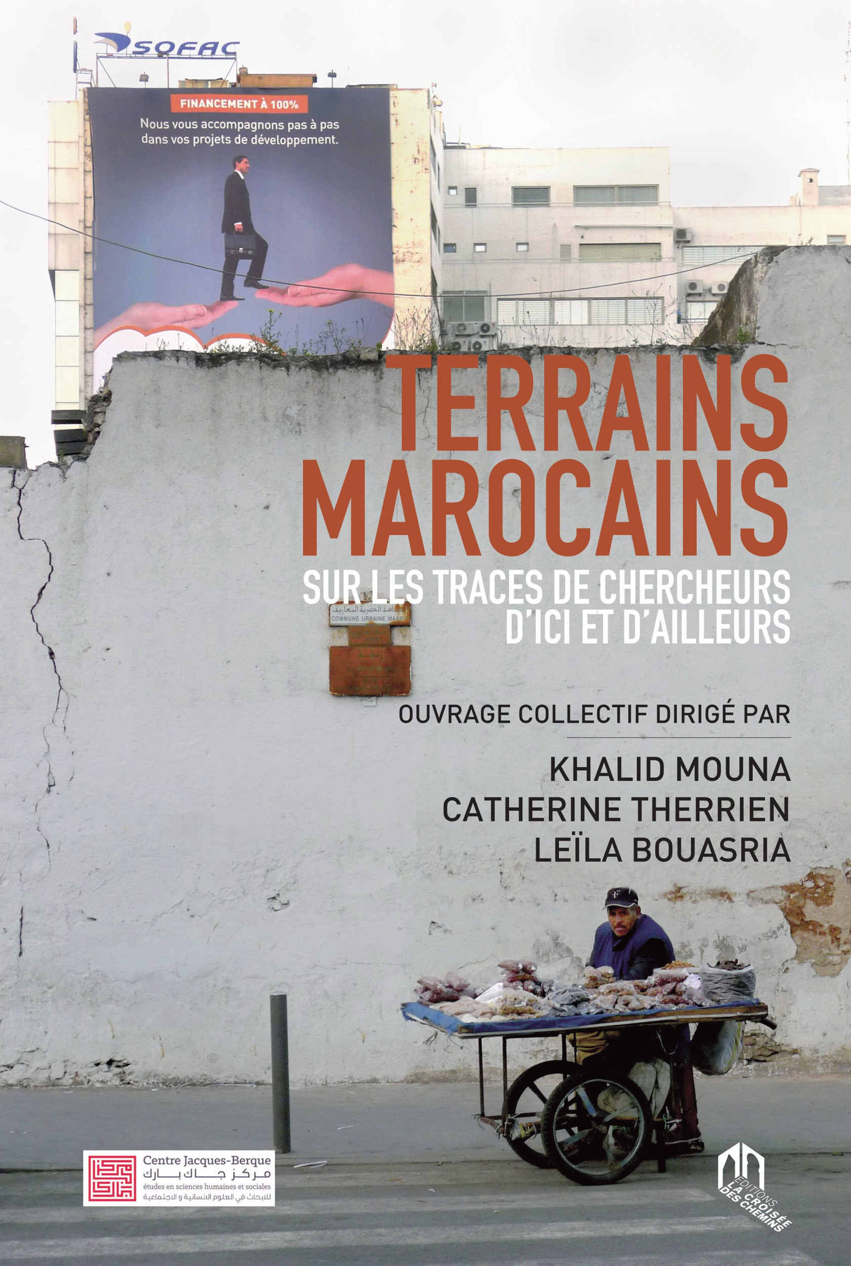 Terrains marocains