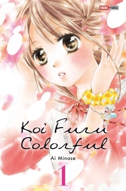 KOI  FURU COLORFUL T01