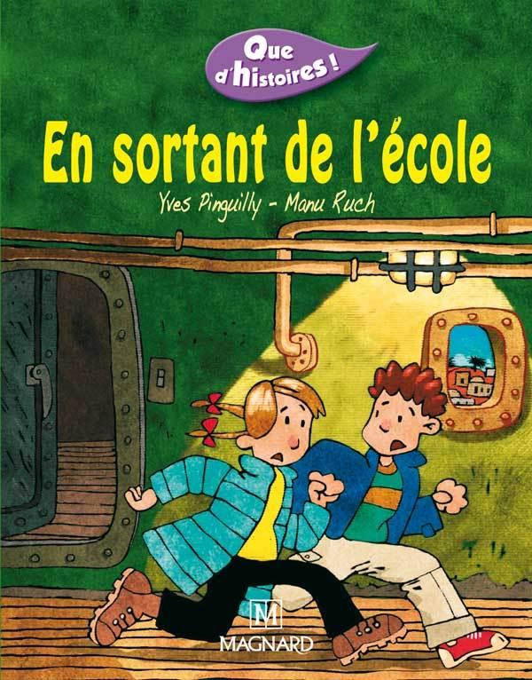 SORTANT DE L'ECOLE (EN)