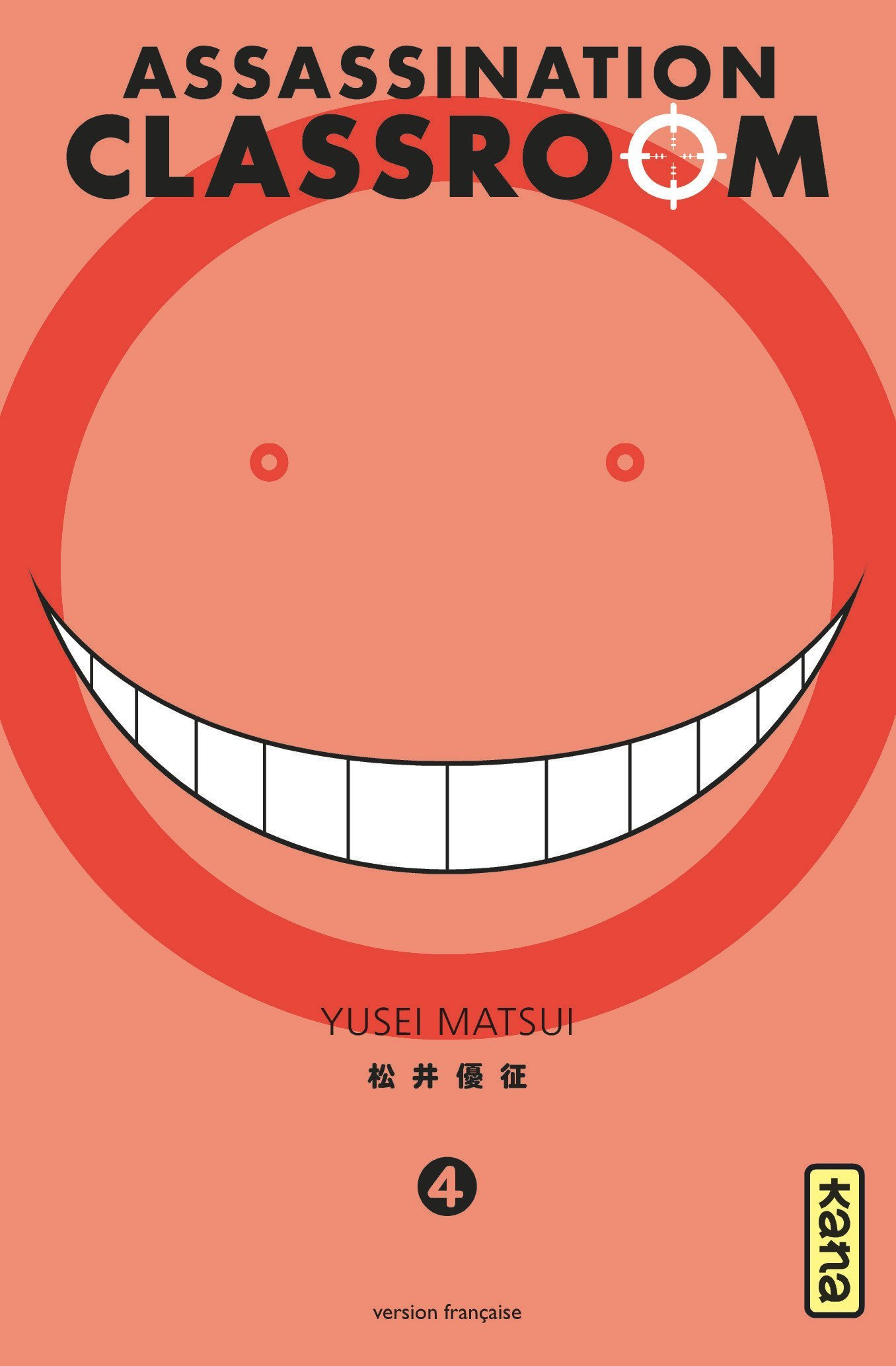 ASSASSINATION CLASSROOM T4