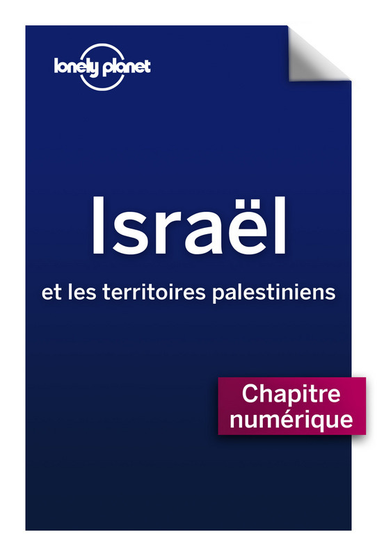 Israël et les territoires palestiniens - La Galilée