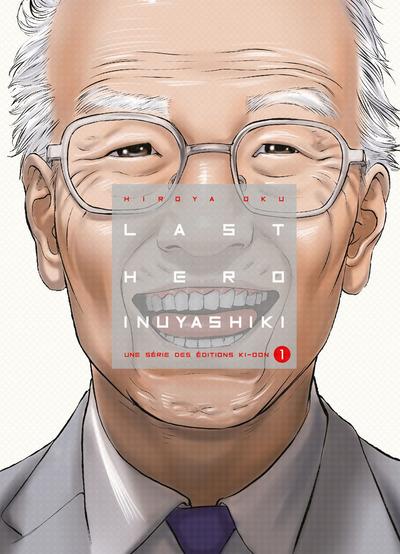 LAST HERO INUYASHIKI T01