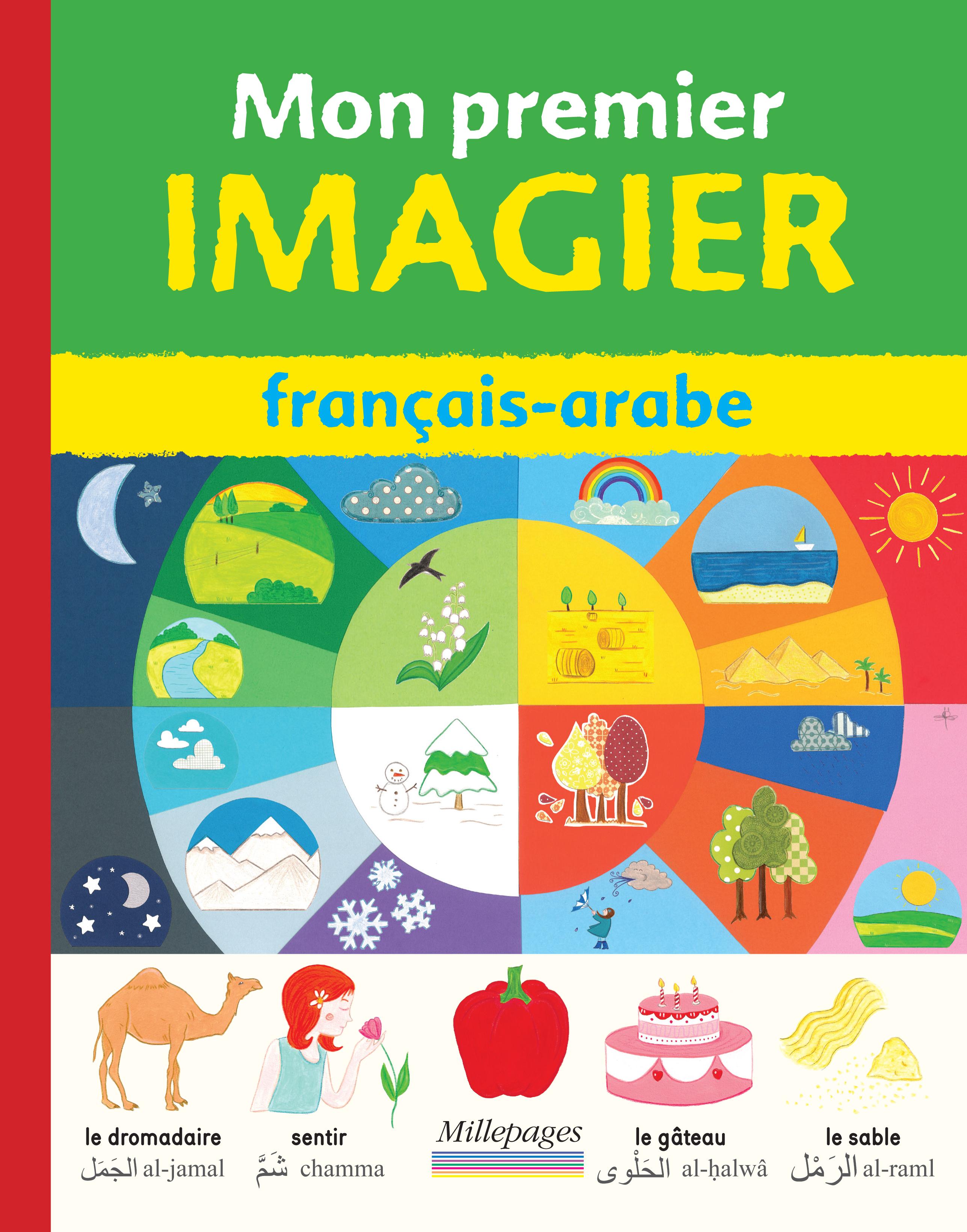 IMAGIER FRANCAIS-ARABE (MON)