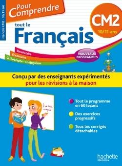 POUR COMPRENDRE TOUT LE FRANCAIS CM2