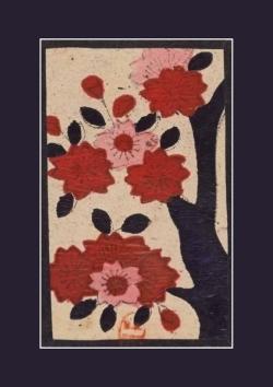 CARNET FLEURS DE CERISIER, JAPON 19E