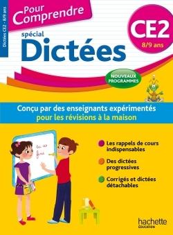 POUR COMPRENDRE DICTEES CE2
