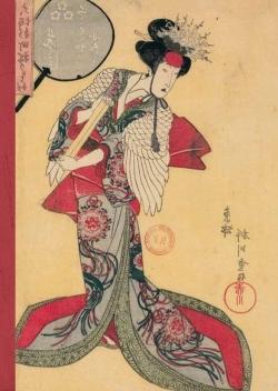 CARNET ESTAMPE FEMME A L'EVENTAIL, JAPON 19E