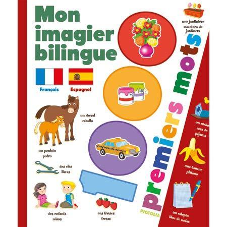 IMAGIER BILINGUE/1000 MOTS FRANCAIS ESPAGNOL