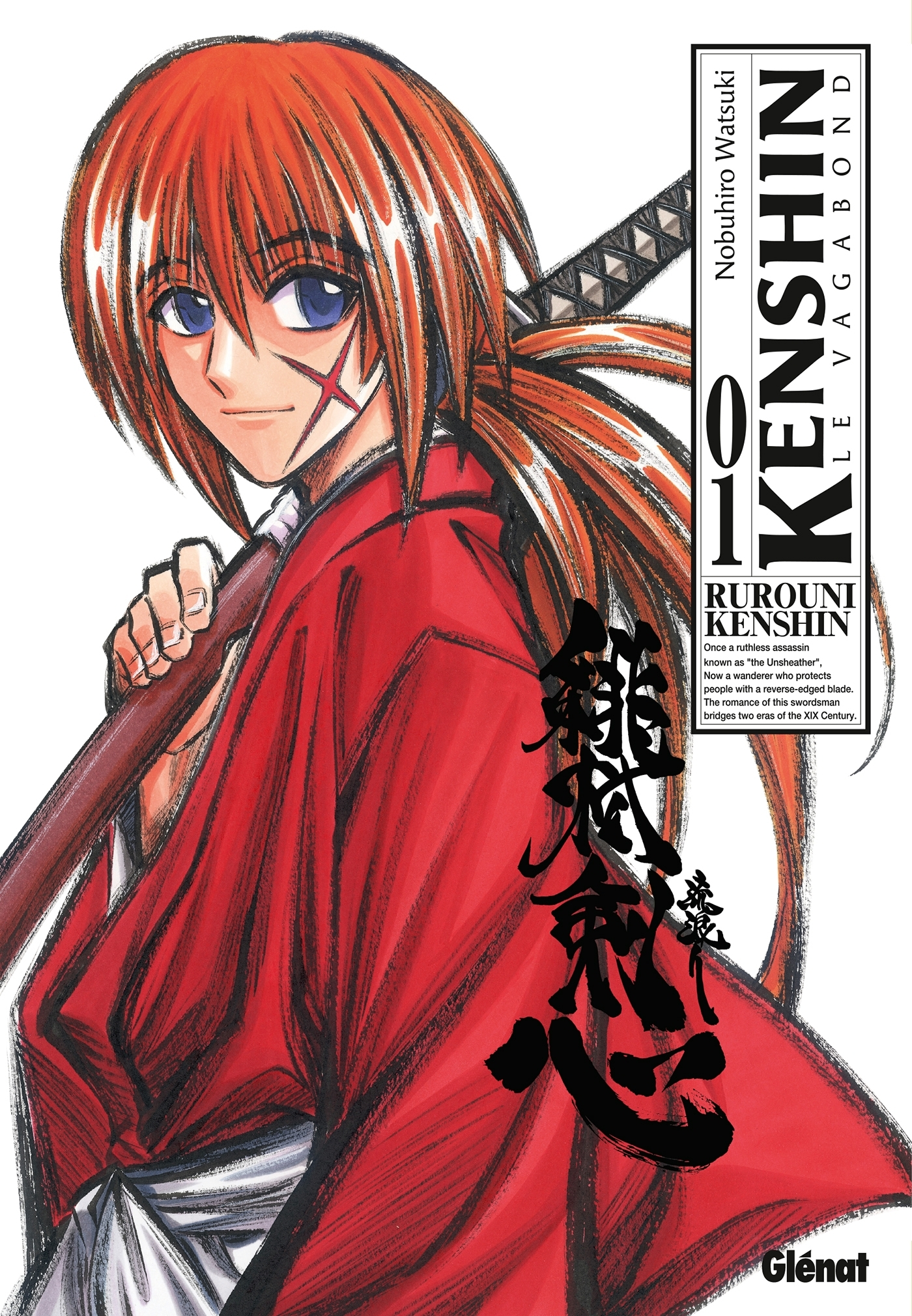 KENSHIN PERFECT EDITION - TOME 01