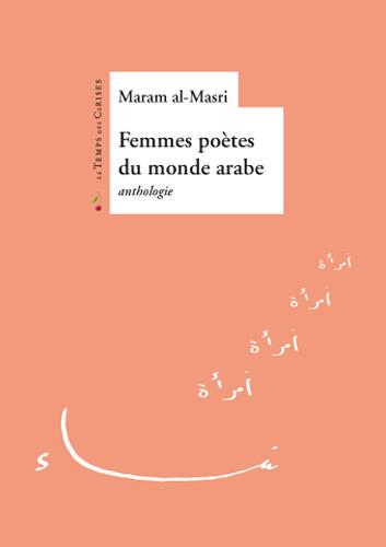 FEMMES POETES DU MONDE ARABE