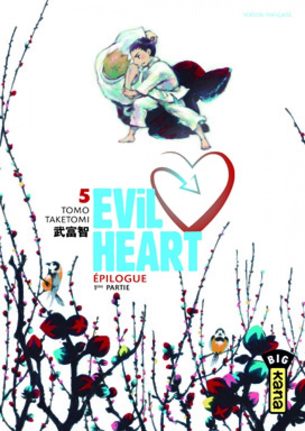 EVIL HEART T5