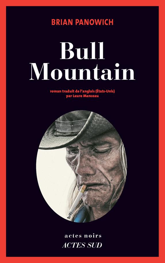 BULL MOUNTAIN.