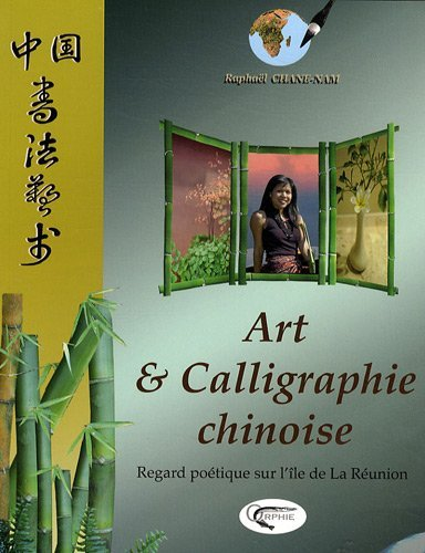 ART ET CALLIGRAPHIE CHINOISE