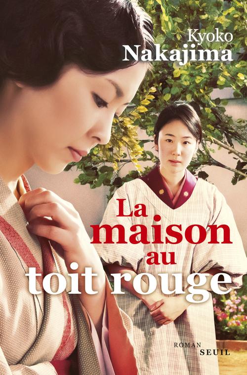 MAISON AU TOIT ROUGE (LA)