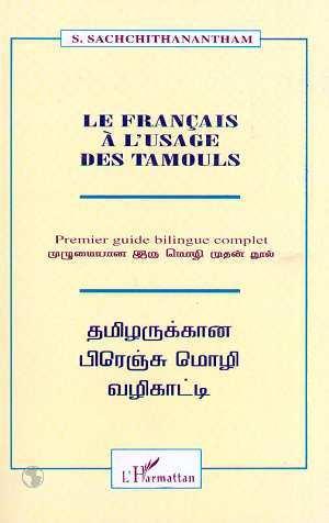 FRANCAIS A L'USAGE DES TAMOULS (LE) PREMIER GUIDE BILI