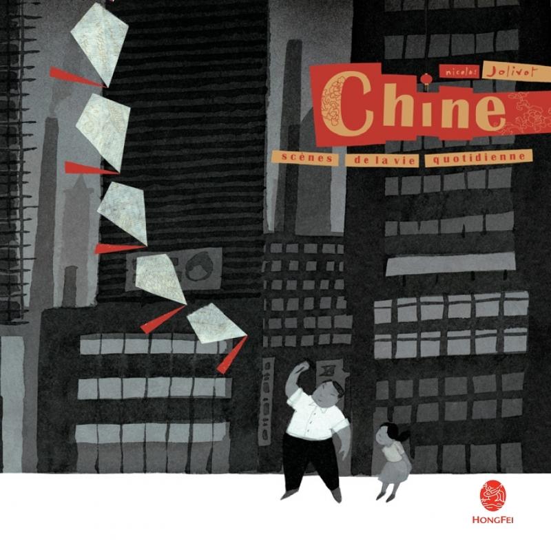 CHINE, SCENES DE LA VIE QUOTIDIENNE
