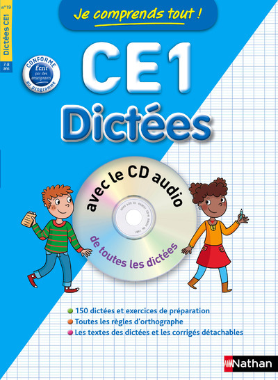 JE COMPRENDS TOUT ! DICTEES CE1