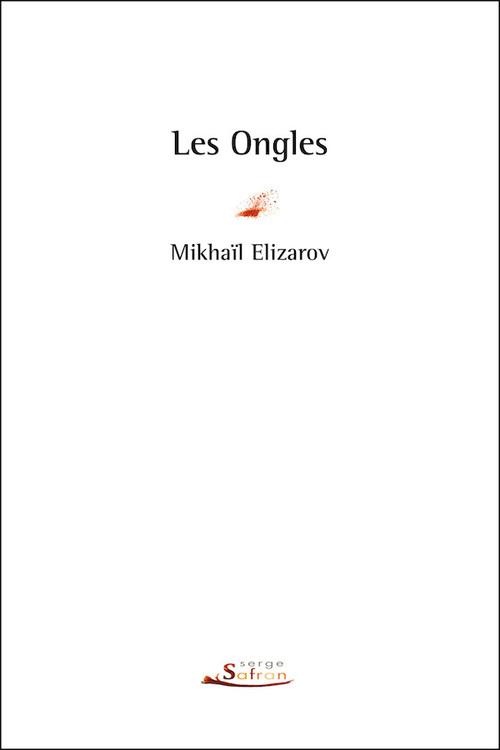 ONGLES (LES)