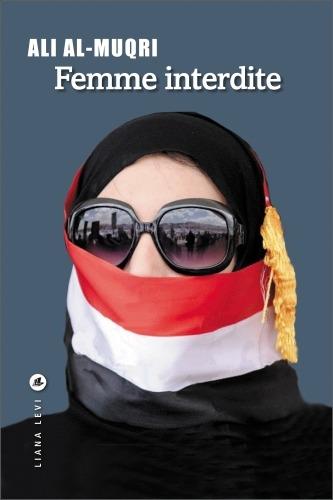 FEMME INTERDITE