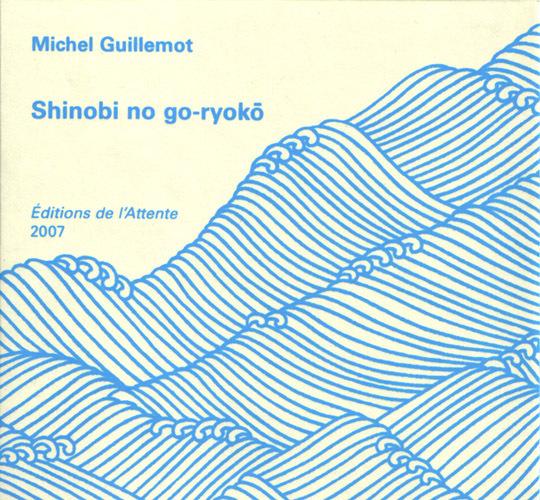SHINOBI NO GO-RYOKO