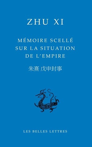 MEMOIRE SCELLE SUR LA SITUATION DE L'EMPIRE
